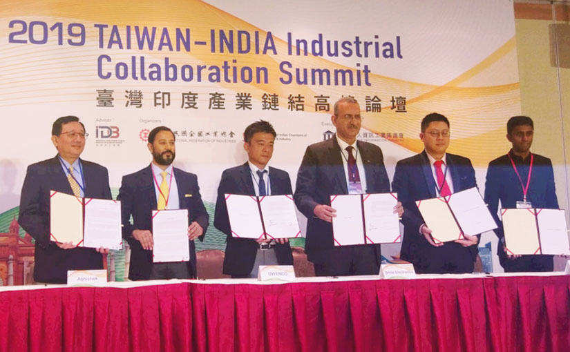 Rooman Technologies Signed MOU with Taiwan Based Company for Smart Class in the Presence of Hon'ble Minister for Economic Affairs and Secretary MiETy Govt. Of India