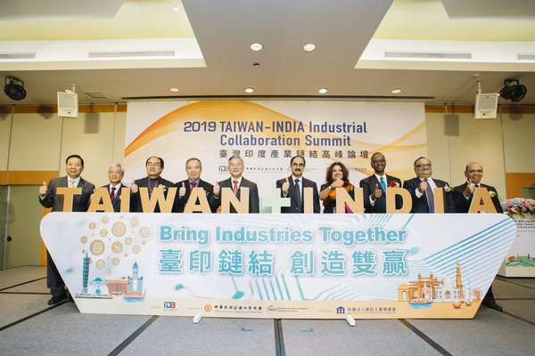 2019 Taiwan-India Industrial Collaboration Summit held in Taipei on October 17
